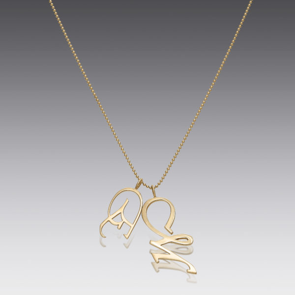 Large Gold Initial Charm